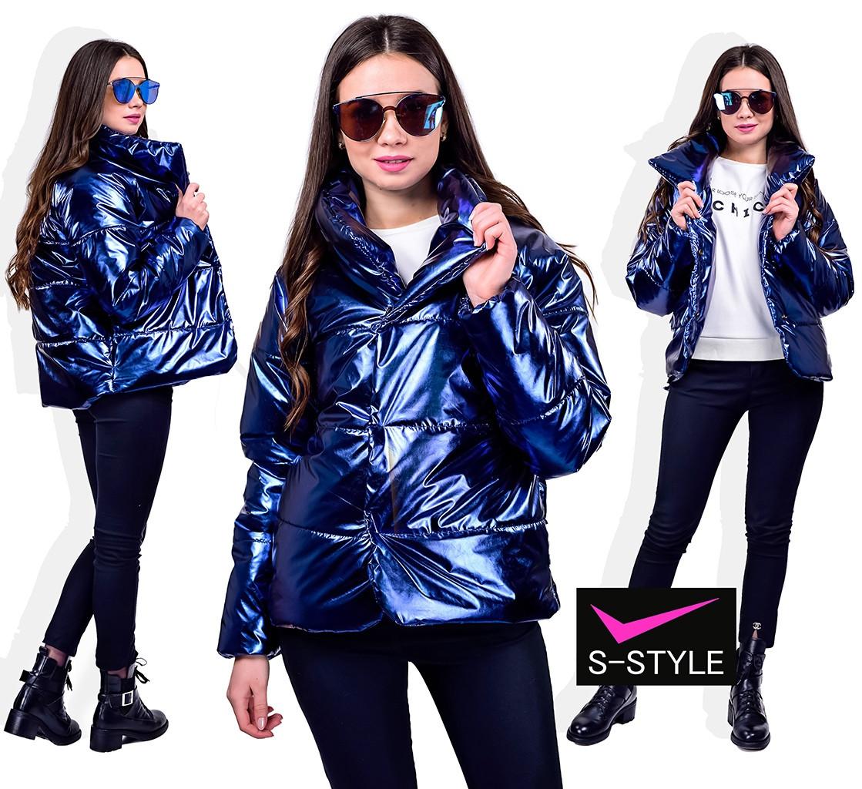 Демисезонная куртка Мариан 42-60 р синий глянец