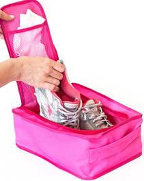 Дорожные органайзеры для обуви
