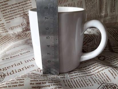 высота кофейной чашки