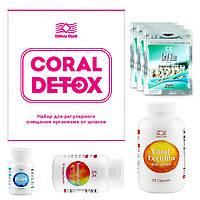 Комплексная программа очищения организма Coral Detox
