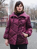 Size+ Женская весенняя куртка - одеяло, большие рамеры 54-66