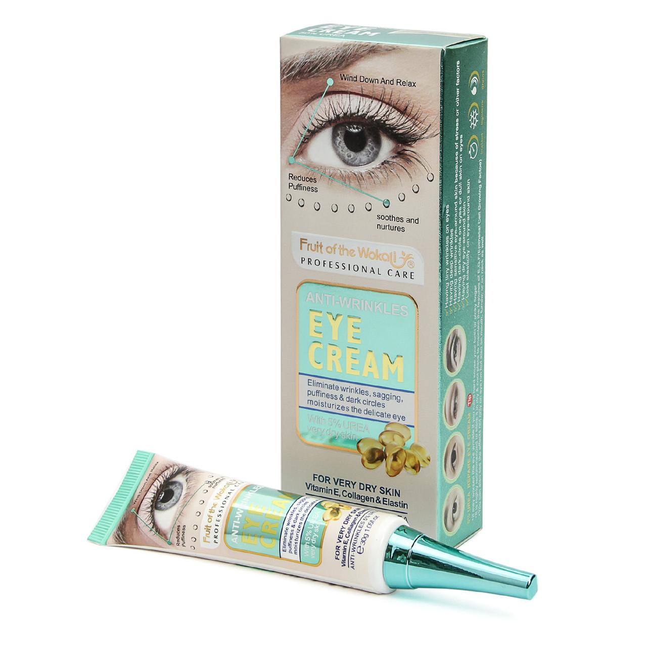 Крем от темных кругов под глазами  Fruit of the Wokali Anti wrinkle Eye Cream