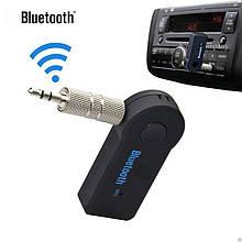 Адаптер в машину громкая связь BT530 Car Audio Bluetooth Беспроводной Аудио Адаптер