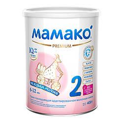 Смесь Мамако 2 Premium на козьем молоке 400 г