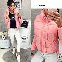 Куртка женская короткая 454 Ген Код:765144067
