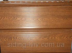 Металевий сайдинг фальш брус золотий дуб 3Д (металосайдинг дошка)