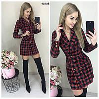 46f5791c752d7cd Платье в клетку в Украине. Сравнить цены, купить потребительские ...