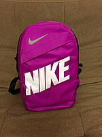 Рюкзак Nike R-55 Отправка в любой город.