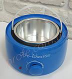 Нагреватель для воска Pro Wax100 Синий, фото 2