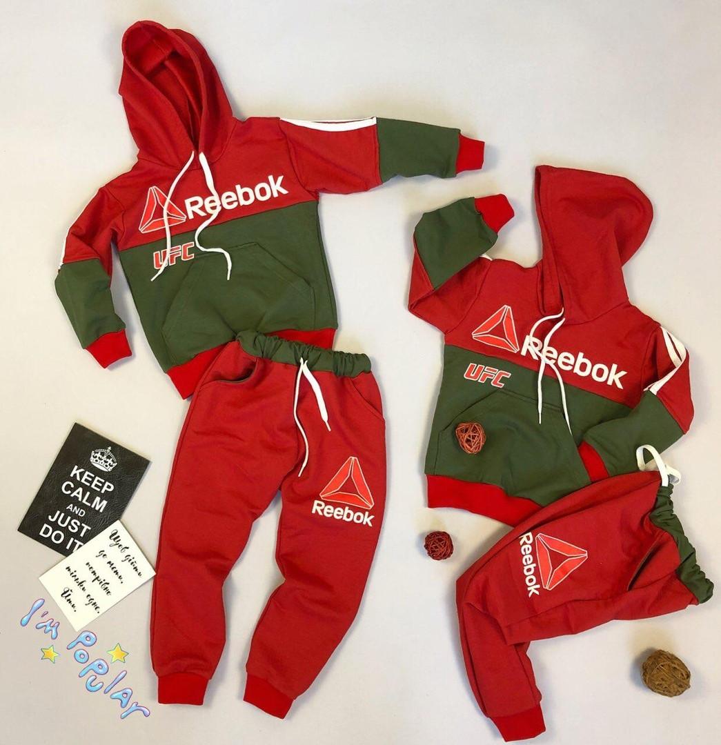 Спортивный костюм для мальчиков Ткань: двухнить Размеры: 92-104  104-110  110-116