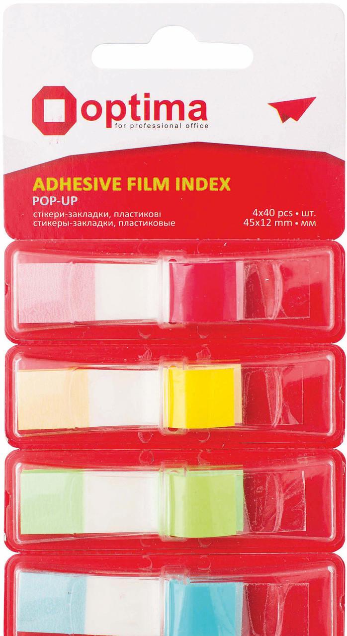 Стікери-закладки Optima, 45х12, 4 кольори, 160 шт.