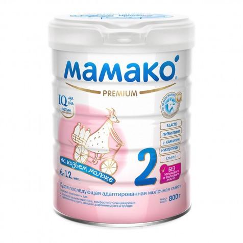 Смесь Мамако 2 Premium на козьем молоке 800 г
