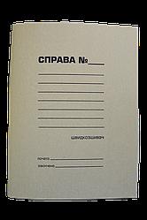 Швидкозшивач картонний А4