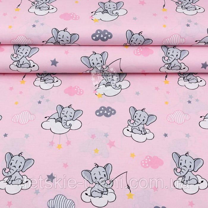"""Ткань шириной 240 см """"Слоник на облачке с удочкой"""" розово-серый на розовом №2008"""