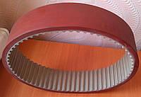 Зубчатый ремень протяжки упаковочной пленки аналог 50 Т10/630 + Linatex 7mm на ФУА «ULMA»