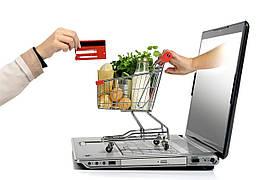 Інтернет магазин під ключ ( Готовий бізнес з гарантією доходу / Бизнес