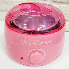 Воскоплав для воска Pro Wax100 розовый