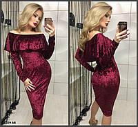Бархатное женское платье 329 АБ Код:878245474