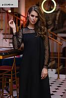 Женское платье с сеткой р 15140 гл Код:878695558