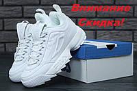 Кроссовки женские Fila Disruptor 2 белые кожаные