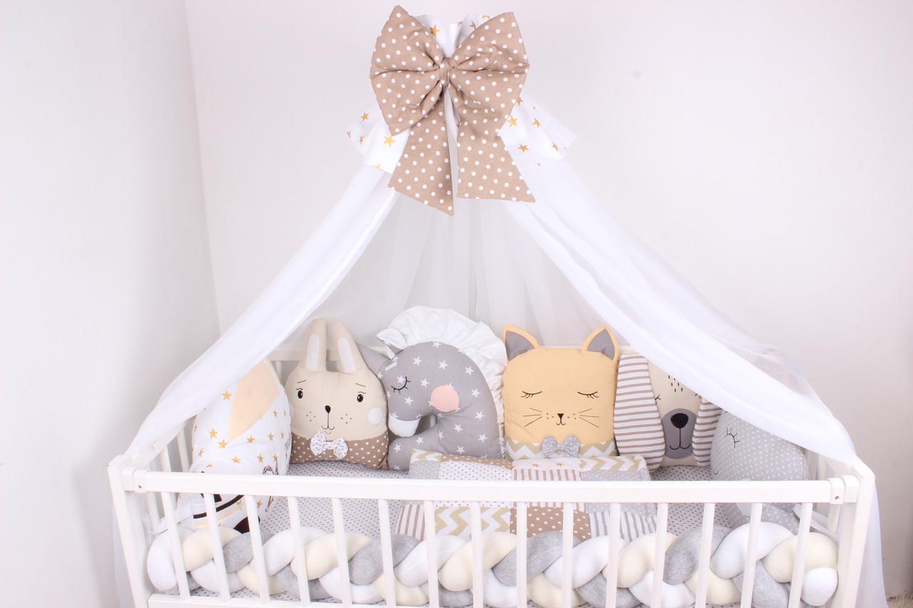 Комплект в кроватку с игрушками молочно-бежевый