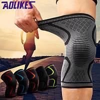 Компрессионный наколенник Aolikes эластичный фиксатор коленного сустава