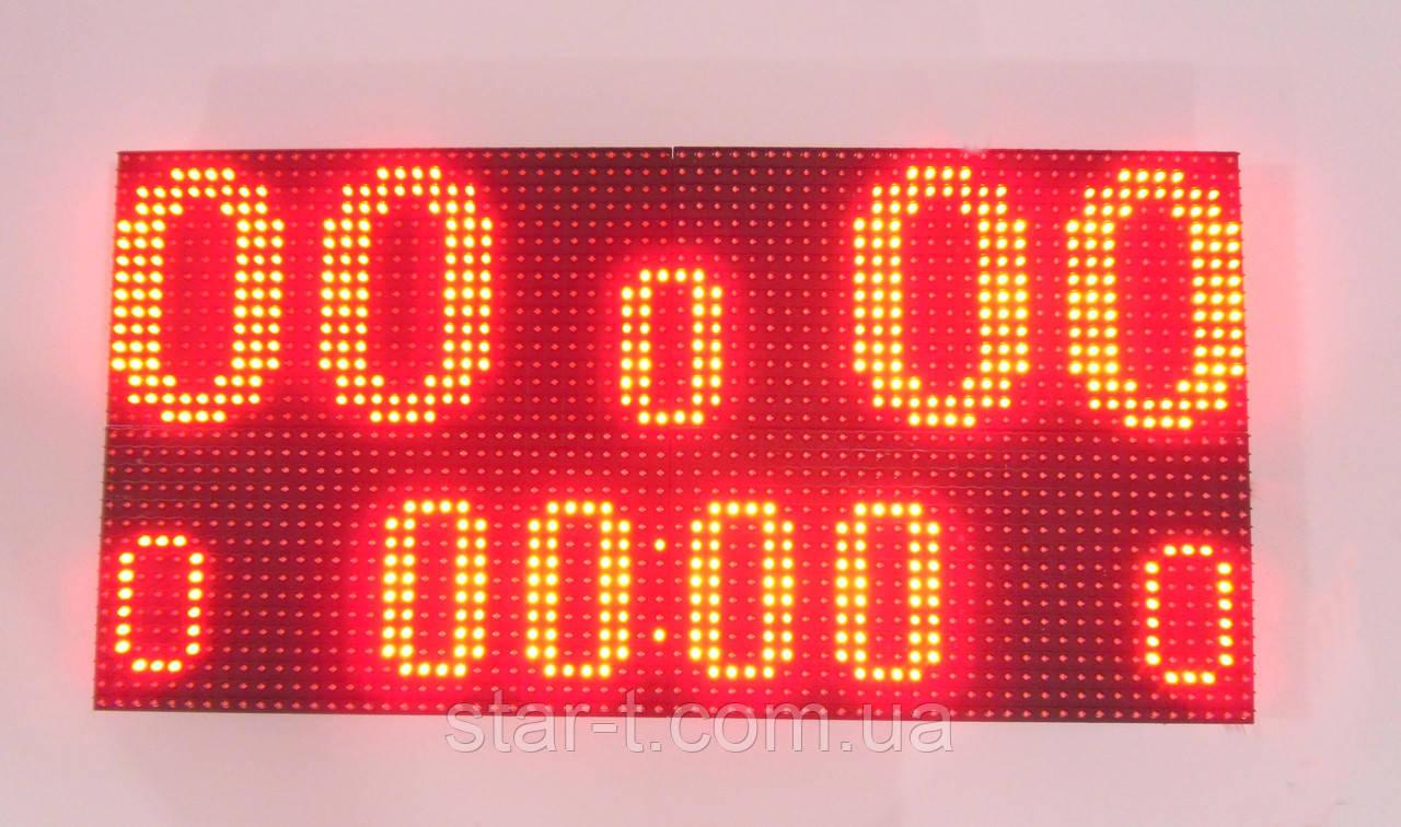 Спортивное табло светодиодное, супер яркое, размер 960х480мм