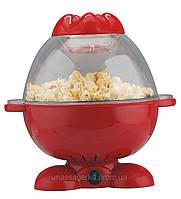 Popkorn Maker Аппарат для приготовления попкорна Попкорн Мейкер дети довольны праздник удался!