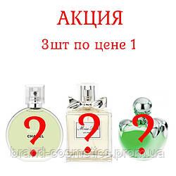 Женская парфюмированная вода 3 шт ( с браком )