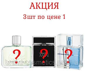 Мужская парфюмированная вода 3 шт (с браком)