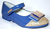 Детские нарядные туфли для девочки Apawwa Польша размеры 32-37