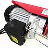 Тельфер электрический 400/800 кг Boxer BX-563, лебёдка электрическая канатная электроталь, тельфер 800 кг, фото 3