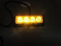 Стробоскопы светодиодные LED 04D 12-24В. Желтая. https://gv-auto.com.ua, фото 1