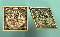 Декоративные вставки из латуни