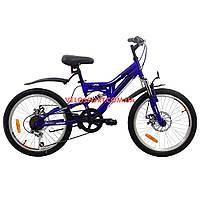 Детский велосипед Azimut Blackmount D 20 дюймов синий