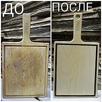 Реставрация доски для подачи