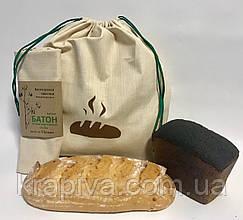 Экомешок для вещей и продуктов, еко торбинка, екоторбинка, хлопковый мешок, хлебница, эко-мешок