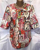 Блуза женская летняя яркая