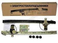 Реечные электростеклоподъемники Форвард на ГАЗ 3302 Газель Валдай Баргузин Соболь