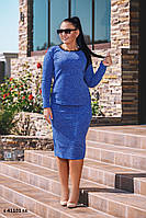 Костюм женский с юбкой батал с41101 гл Код:762168178