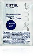 Пудра обесцвечивающая Ultra Blond De Luxe, 30 г