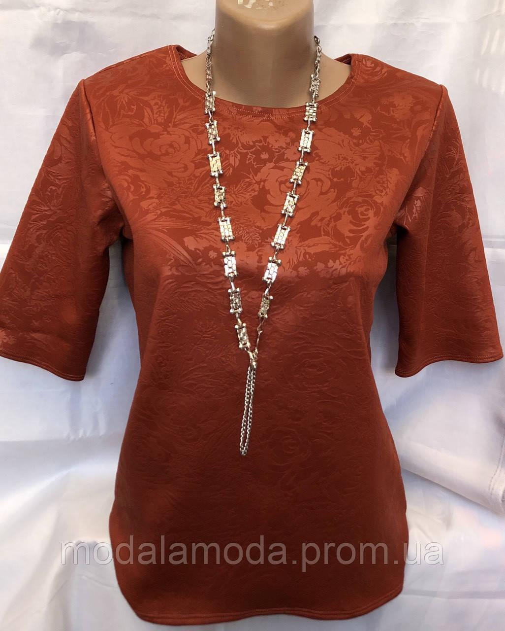 Блуза женская летняя коричневая