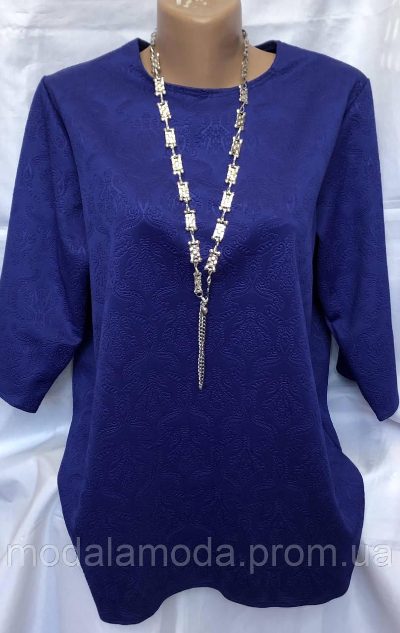 Блуза женская летняя синяя