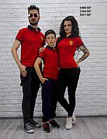 FAMILY LOOK Футболка мама+папа+ребенок Батал Женская футболка 5037 НР Код:536539845