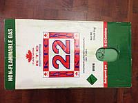 Фреон R-22 KTC (Canada) 6,8kg