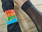 Носки женские капроновые с массажной стопой чёрные НК-277, фото 6