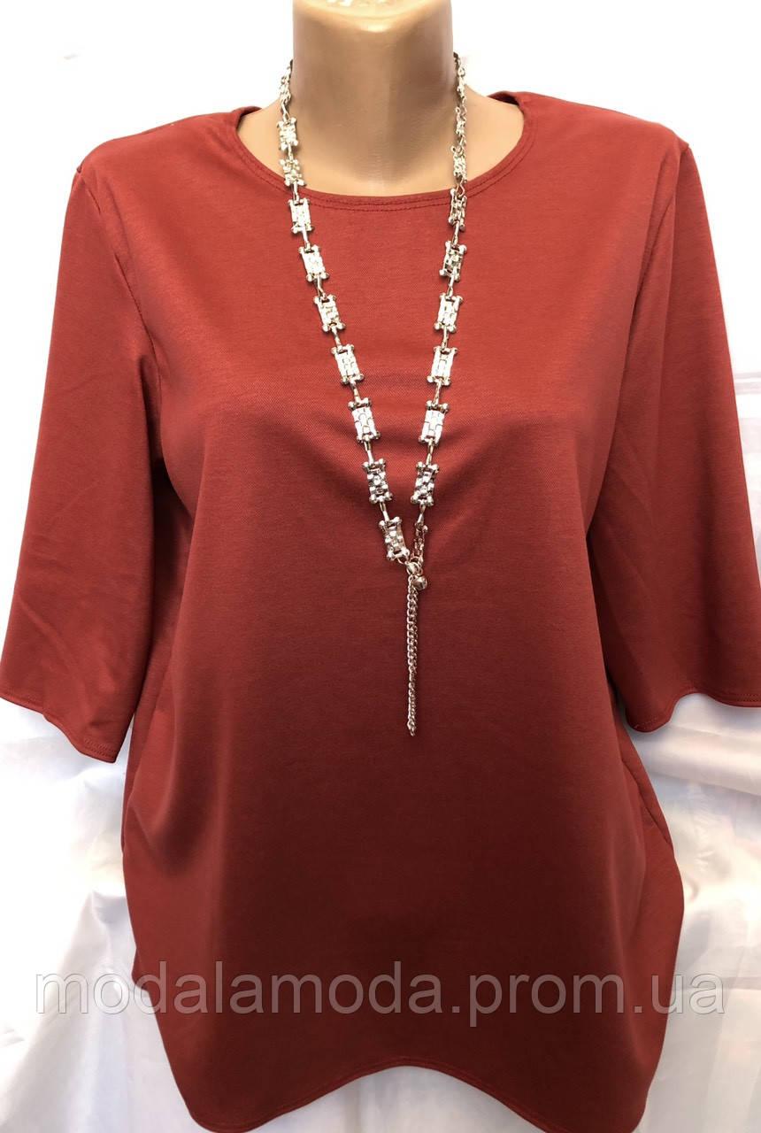 Блуза женская летняя однотонная