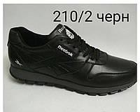 Мужские кожаные черные кроссовки Reebok рибок 40 41 42 43 44 45