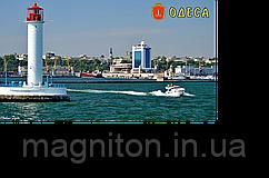Вініловий Магніт Одеса 06