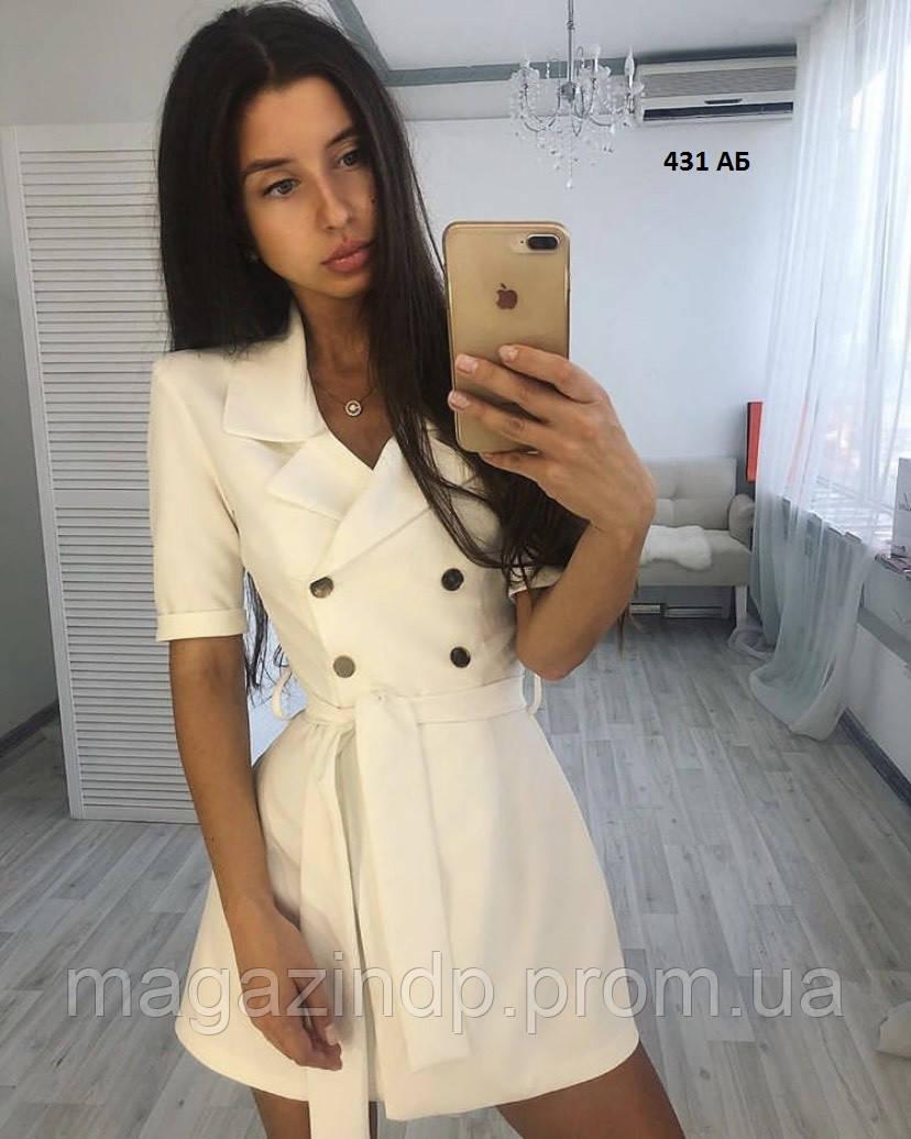 Офисное женское платье 431 АБ Код:888588614
